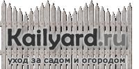 Kailyard.ru