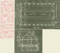 Чертеж тепляцы конструкции Н. И. Гаврилова
