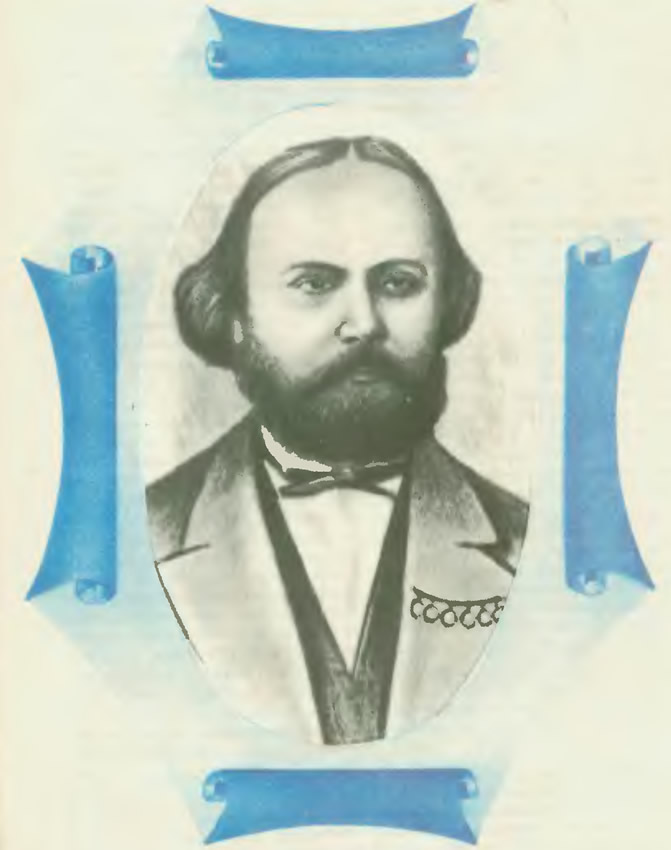 Ефим Грачев