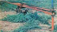 Подвижная карета с навешенным орудием