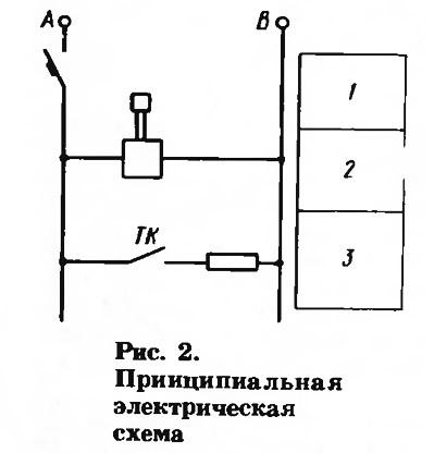 Рис. 2. Принципиальная электрическая схема растильни