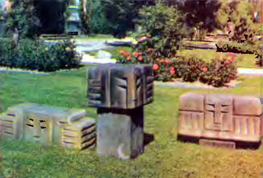 Садовая керамика